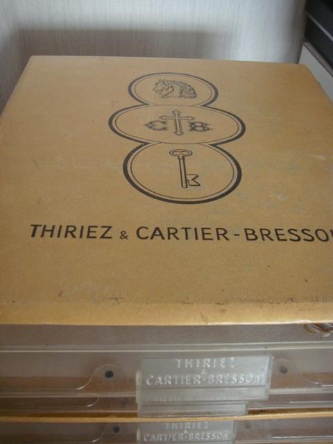 CARTIER BRESSON cabinet2