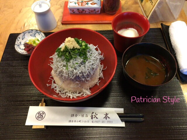 鎌倉 しらす丼